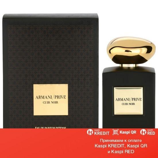 Giorgio Armani Prive Cuir Noir парфюмированная вода объем 2 мл (ОРИГИНАЛ)
