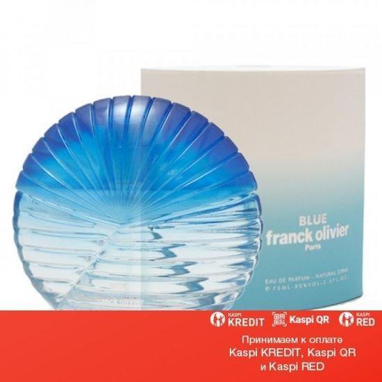 Franck Olivier Blue парфюмированная вода объем 50 мл(ОРИГИНАЛ)