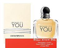 Giorgio Armani Emporio Armani Because It s You парфюмированная вода объем 7 мл (ОРИГИНАЛ)