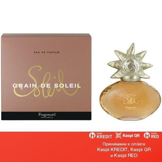 Fragonard Grain de Soleil парфюмированная вода объем 100 мл(ОРИГИНАЛ)