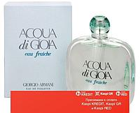 Giorgio Armani Acqua Di Gioia Eau Fraiche туалетная вода объем 50 мл Тестер(ОРИГИНАЛ)