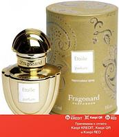 Fragonard Etoile parfum духи объем 15 мл(ОРИГИНАЛ)
