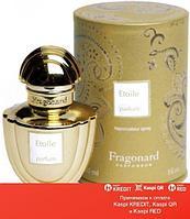 Fragonard Etoile parfum духи объем 30 мл тестер(ОРИГИНАЛ)