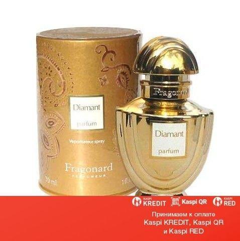 Fragonard Diamant parfum духи объем 30 мл(ОРИГИНАЛ)