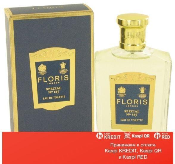 Floris Special 127 Classic туалетная вода объем 100 мл тестер(ОРИГИНАЛ)