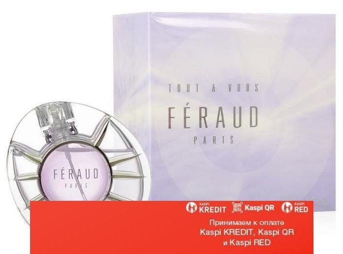 Feraud Tout A Vous парфюмированная вода объем 75 мл тестер(ОРИГИНАЛ)