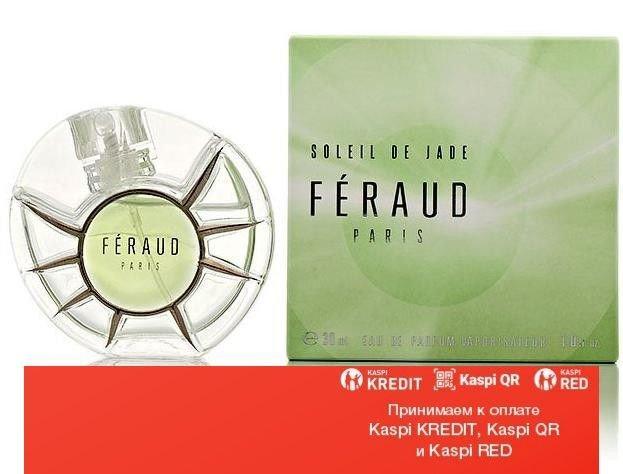 Feraud Soleil de Jade парфюмированная вода объем 75 мл тестер(ОРИГИНАЛ)
