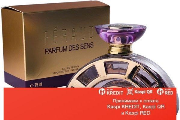 Feraud Parfum des Sens парфюмированная вода объем 75 мл(ОРИГИНАЛ)