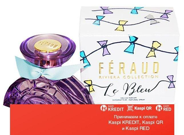 Feraud Le Bleu парфюмированная вода объем 30 мл Тестер(ОРИГИНАЛ)