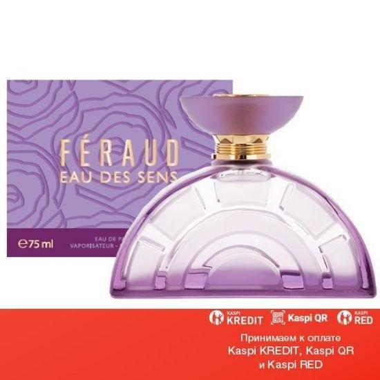 Feraud Eau Des Sens парфюмированная вода объем 30 мл(ОРИГИНАЛ)