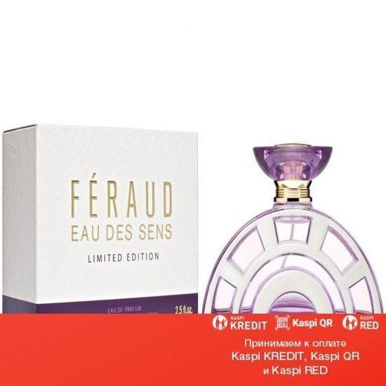 Feraud Eau Des Sens Limited Edition парфюмированная вода объем 75 мл(ОРИГИНАЛ)