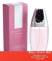 Estee Lauder Beautiful Sheer парфюмированная вода объем 30 мл Тестер(ОРИГИНАЛ)
