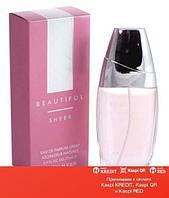 Estee Lauder Beautiful Sheer парфюмированная вода объем 30 мл (ОРИГИНАЛ)