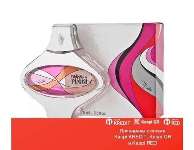 Emilio Pucci Miss Pucci парфюмированная вода объем 75 мл тестер(ОРИГИНАЛ)