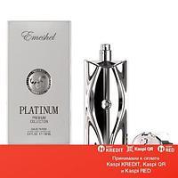 Emeshel Platinum парфюмированная вода объем 100 мл тестер(ОРИГИНАЛ)