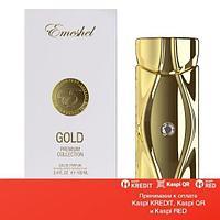 Emeshel Gold парфюмированная вода объем 100 мл тестер(ОРИГИНАЛ)