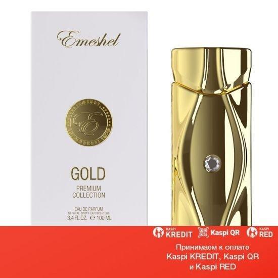 Emeshel Gold парфюмированная вода объем 100 мл(ОРИГИНАЛ)