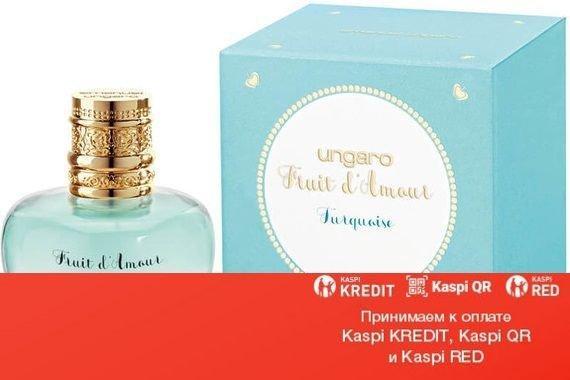 Emanuel Ungaro Fruit d'Amour Turquoise туалетная вода(ОРИГИНАЛ)