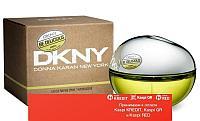 Donna Karan DKNY Be Delicious парфюмированная вода объем 1,5 мл (ОРИГИНАЛ)