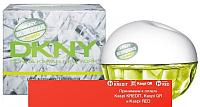 Donna Karan DKNY Be Delicious Icy Apple парфюмированная вода объем 50 мл тестер (ОРИГИНАЛ)