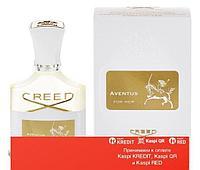 Creed Aventus For Her парфюмированная вода объем 500 мл без спрея(ОРИГИНАЛ)