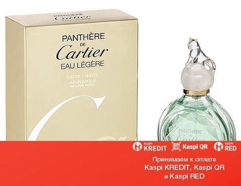Cartier La Panthere Legere туалетная вода объем 25 мл(ОРИГИНАЛ)