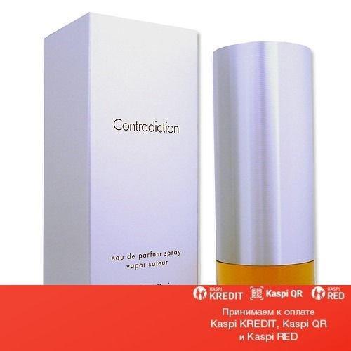 Calvin Klein Contradiction For Women парфюмированная вода объем 30 мл(ОРИГИНАЛ)