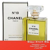 Chanel N19 парфюмированная вода объем 35 мл(ОРИГИНАЛ)