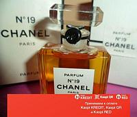 Chanel N19 духи винтаж объем 14 мл(ОРИГИНАЛ)