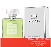 Chanel N19 Poudre парфюмированная вода объем 100 мл(ОРИГИНАЛ)