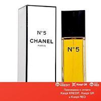 Chanel N 5 туалетная вода объем 3*20 мл(ОРИГИНАЛ)