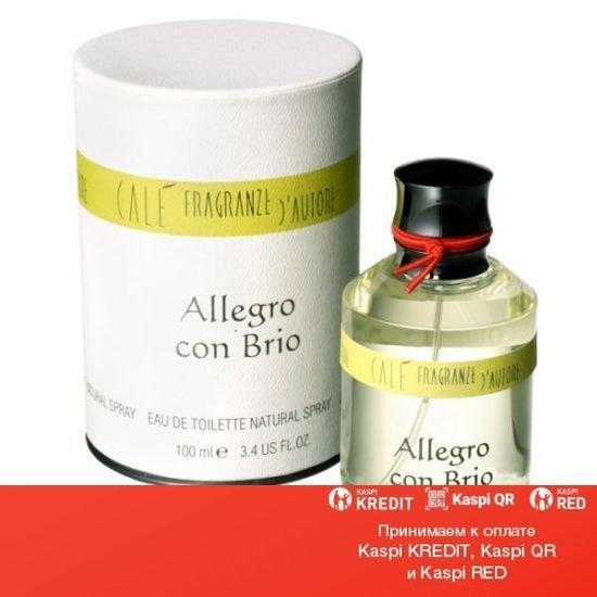Cale Fragranze d`Autore Allegro con Brio туалетная вода объем 50 мл(ОРИГИНАЛ)