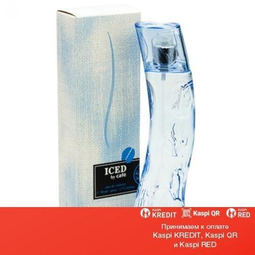 Cafe Parfums Cafe-Cafe Puro Iced туалетная вода объем 50 мл(ОРИГИНАЛ)