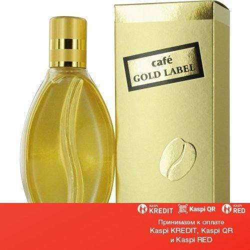 Cafe Parfums Cafe-Cafe Gold Label туалетная вода объем 100 мл(ОРИГИНАЛ)