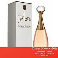 Christian Dior J`Adore Voile de Parfum парфюмированная вода объем 100 мл(ОРИГИНАЛ)