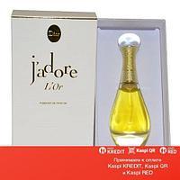 Christian Dior J`adore L'Or духи объем 40 мл Тестер(ОРИГИНАЛ)