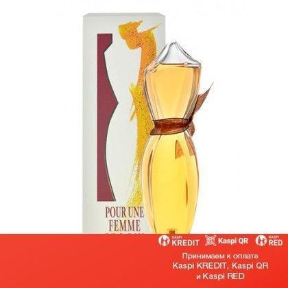Caron Pour Une Femme de Caron парфюмированная вода объем 75 мл(ОРИГИНАЛ)