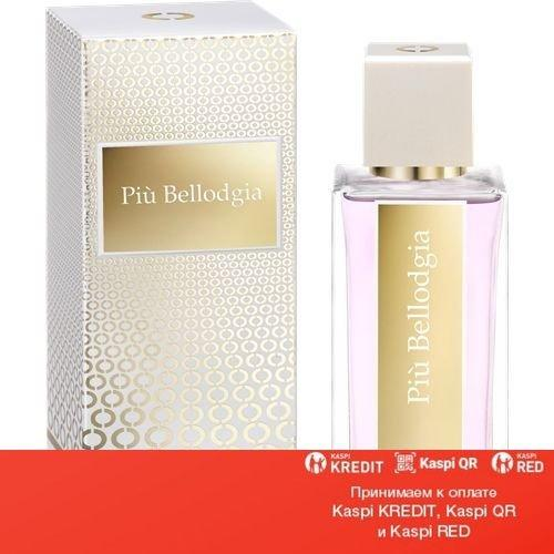 Caron Piu Bellodgia парфюмированная вода объем 100 мл тестер(ОРИГИНАЛ)