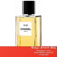 Chanel Les Exclusifs de Chanel №22 парфюмированная вода объем 75 мл(ОРИГИНАЛ)