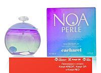 Cacharel Noa Perle парфюмированная вода объем 100 мл Тестер(ОРИГИНАЛ)