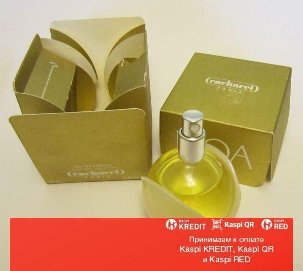 Cacharel Noa Gold парфюмированная вода объем 40 мл(ОРИГИНАЛ)
