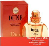 Christian Dior Dune туалетная вода объем 100 мл(ОРИГИНАЛ)