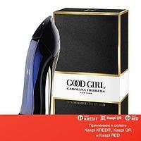Carolina Herrera Good Girl парфюмированная вода объем 50 мл(ОРИГИНАЛ)