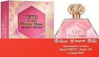 Britney Spears VIP Private Show парфюмированная вода объем 100 мл(ОРИГИНАЛ)