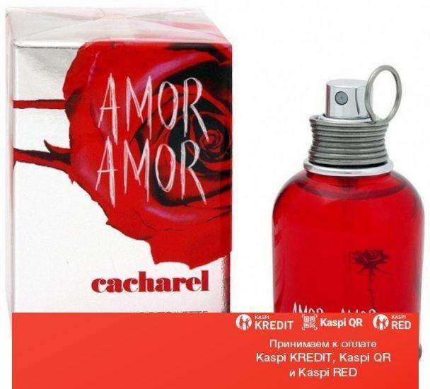 Cacharel Amor Amor туалетная вода объем 30 мл(ОРИГИНАЛ)
