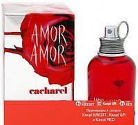 Cacharel Amor Amor туалетная вода объем 50 мл(ОРИГИНАЛ)