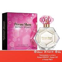 Britney Spears Private Show парфюмированная вода объем 30 мл(ОРИГИНАЛ)