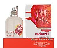 Cacharel Amor Amor Sunrise туалетная вода объем 50 мл(ОРИГИНАЛ)