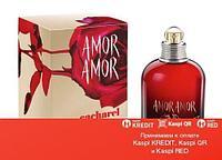 Cacharel Amor Amor Mon Parfum Du Soir парфюмированная вода объем 50 мл(ОРИГИНАЛ)