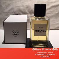 Chanel Les Exclusifs de Chanel 1932 парфюмированная вода объем 75 мл тестер (ОРИГИНАЛ)